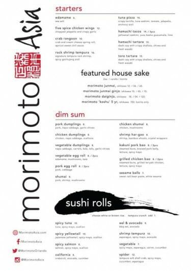 morimoto disney menu 1