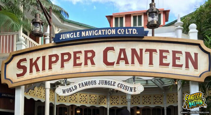 skipper canteen building