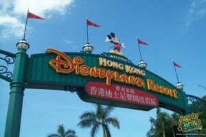 Hold On To Your Ears! A Visit To Hong Kong Disneyland