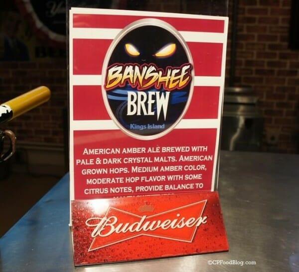 banshee brew