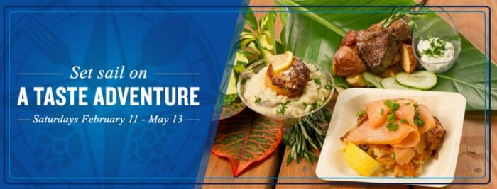 seaworld food festival 2017