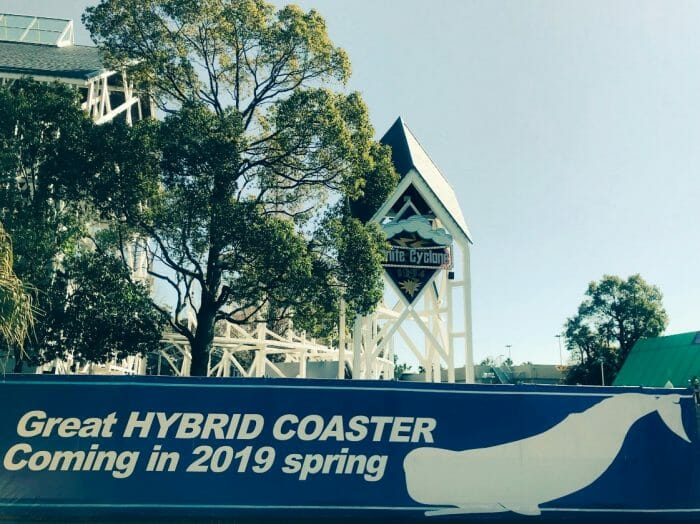 Nagashima's White Cyclone to Receive RMC Conversion